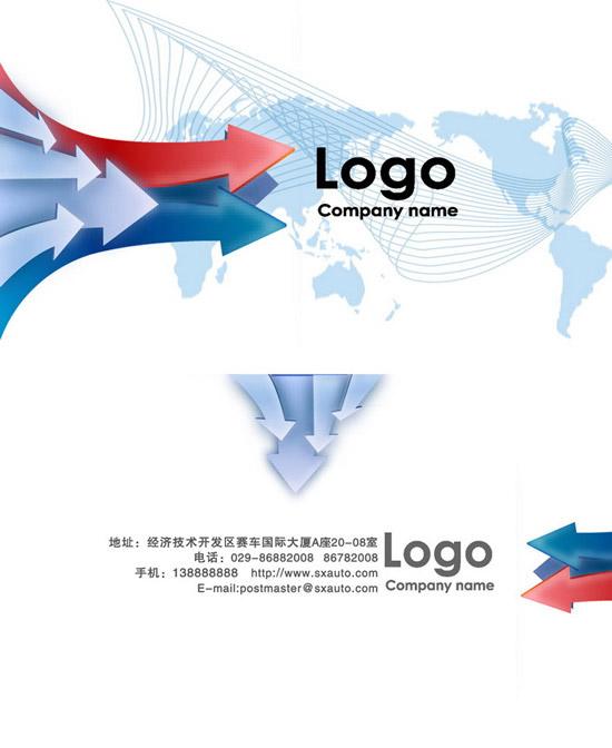 电子信息科技企业名片psd,动感线条,商务箭头,it科技,网络科技名片图