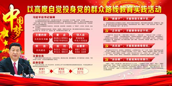 幼儿园中国风宣传栏设计