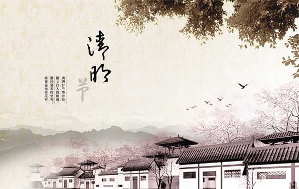 清明节,水墨画,清明,水墨,中国画,中国风,传统,树,文化,背景,房子