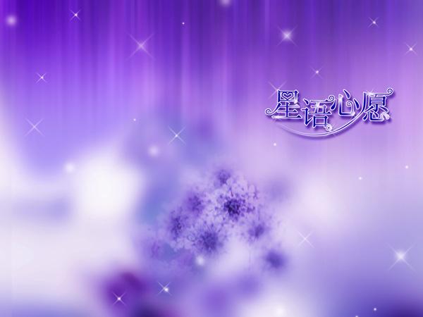 紫色浪漫背景psd分层素材图片