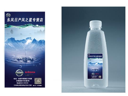 矿泉水瓶及标签图片