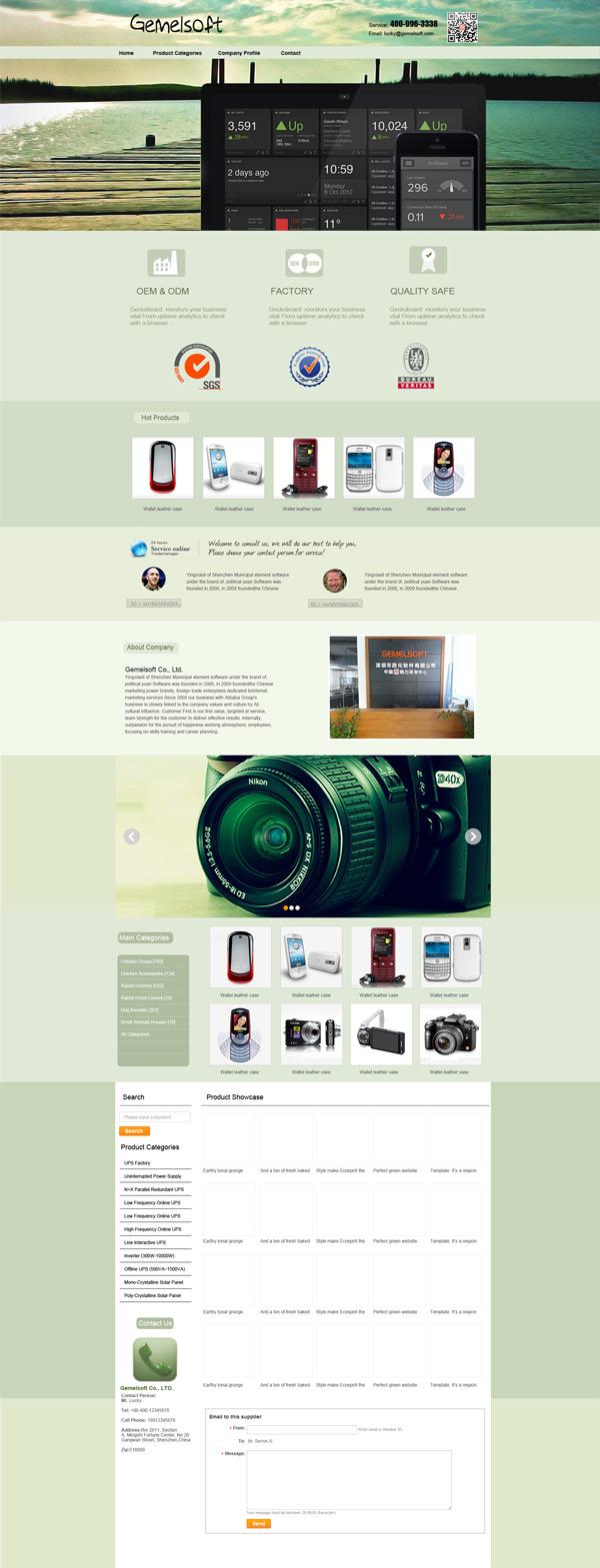 数码产品促销,国外数码网站模板,海洋背景图片,复古风格网站首页,网站图片