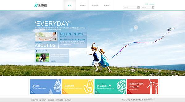 企业网站首页,网站建设,网站模板,网页设计素材,网页元素,精美网站