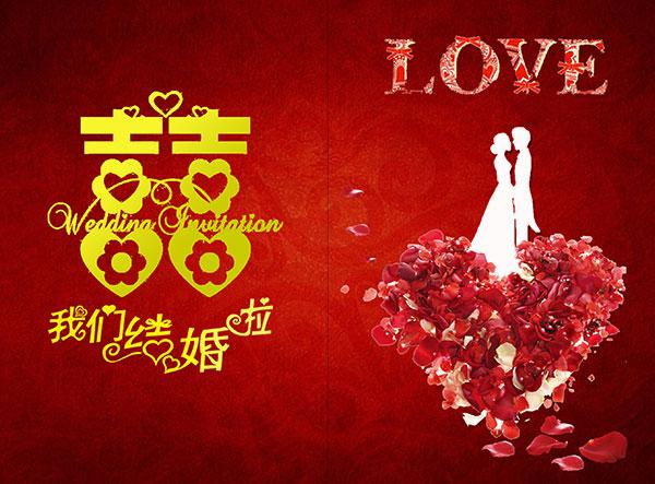 结婚请柬模板图片psd素材下载,结婚请柬,婚礼请柬,请柬设计,请柬,请帖