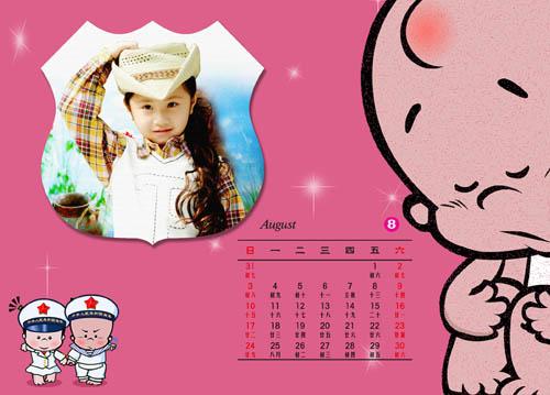0 点 关键词: 宝宝新年相册模板psd分层素材,儿童相册模板,可爱宝宝