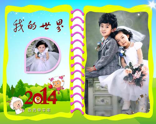 可爱兄妹写真_素材中国sccnn.com