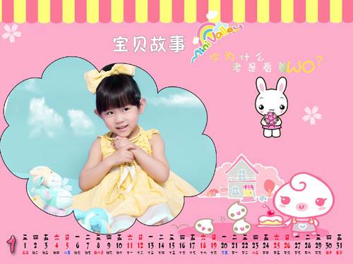 0 点 关键词: 宝贝故事相册模板psd分层素材,可爱宝贝,快乐童年,精彩
