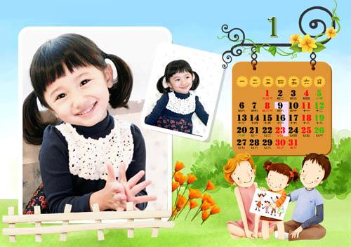素材分类: 儿童摄影模板所需点数: 0 点 关键词: 可爱宝宝成长相册