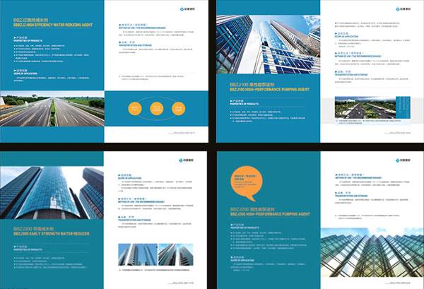 素材分类: 画册设计所需点数: 0 点 关键词: 高端企业画册模板psd图片