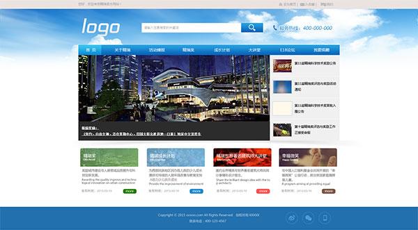 网站导航条,网页设计素材,网站模板,在线客服,幻灯片切换 下载文件