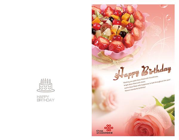 生日贺卡模板_素材中国sccnn.com