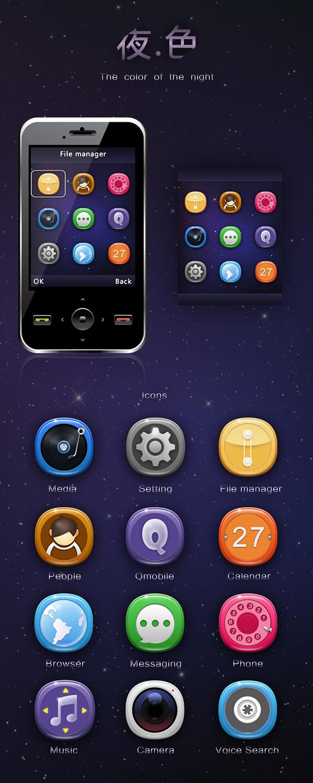 手机主题界面_素材中国sccnn.com