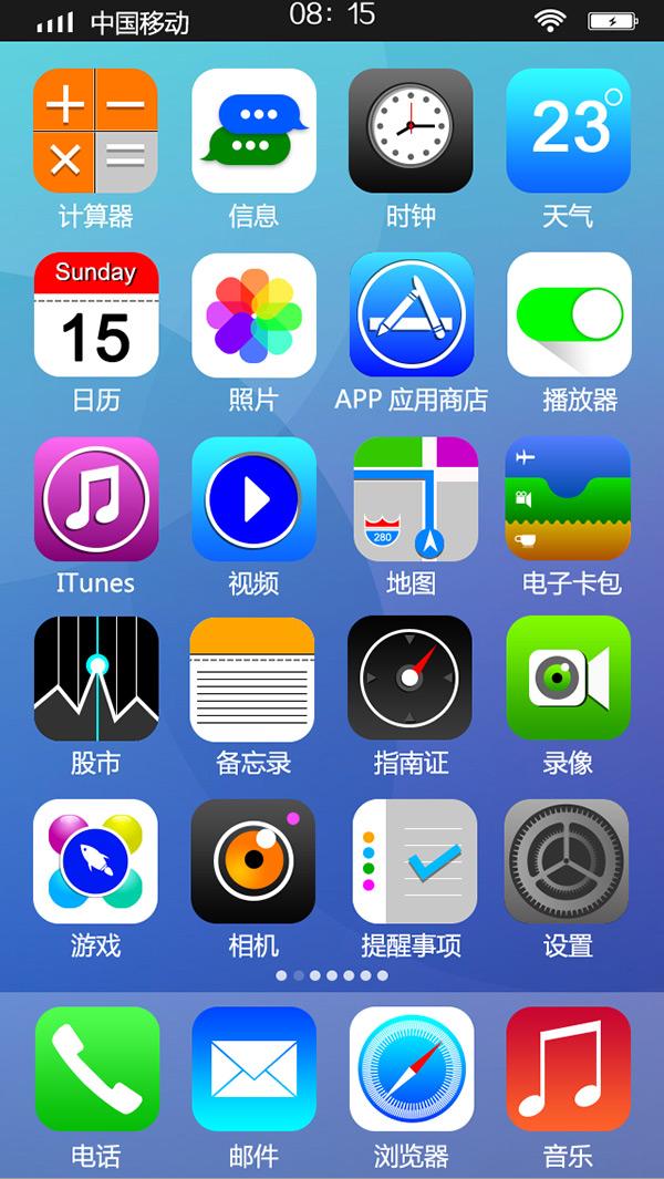 扁平图标元素,电量标识,苹果手机图标集合,天气图标,app应用商店播放