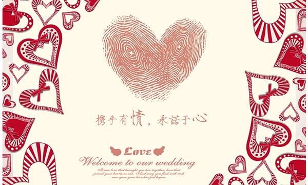 素材分类: 结婚所需点数: 0 点 关键词: 创意浪漫婚礼背景图片psd
