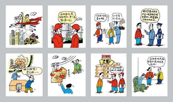 安全漫画,施工,现场,安全,漫画,建筑,宣传,卡通,人物,图解,教育,分层
