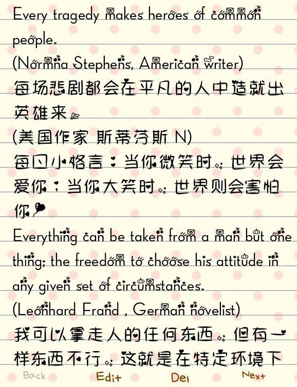 0 点 关键词: 金梅小甜心字体,金梅字库,浪漫字体,爱心字体,可爱字体