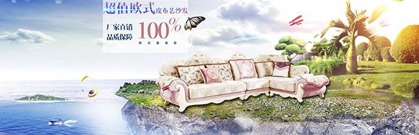 欧式家具,家具海报,唯美背景图片