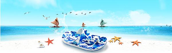 淘宝沙滩拖鞋_素材中国sccnn.com