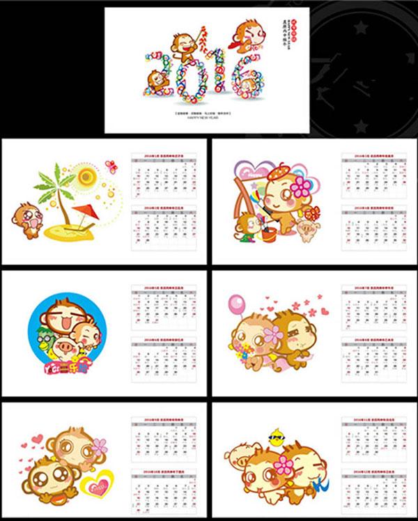 2016年台历,2016年日历,台历模板,2016年,台历,日历,猴年,2016,卡通