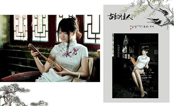 中国风写真相册