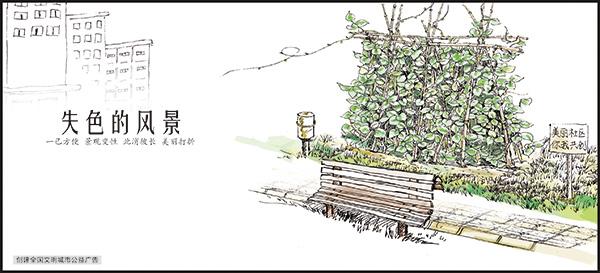 创建全国文明城市_素材中国sccnn.com