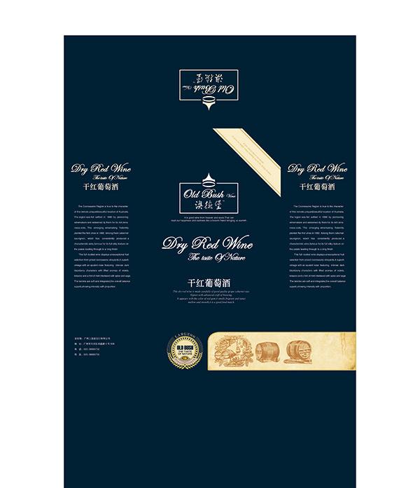 红酒包装盒,包装设计,国外红酒包装设计,日本纸盒包装创意设计,包装