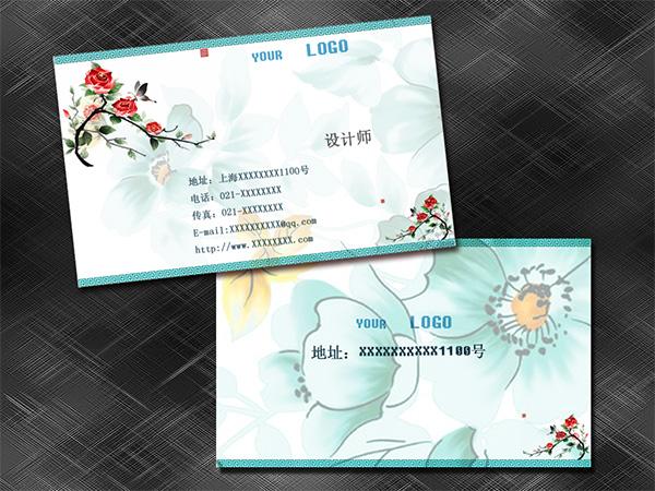 中国风名片模板_素材中国sccnn.com