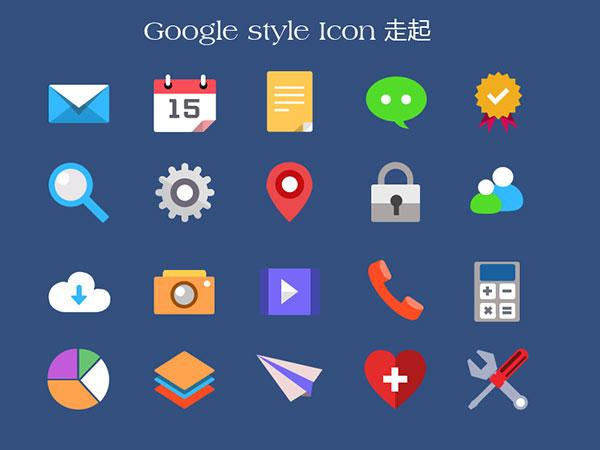 彩色网页图标_素材中国sccnn.com