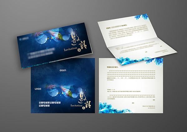商务邀请函_素材中国sccnn.com