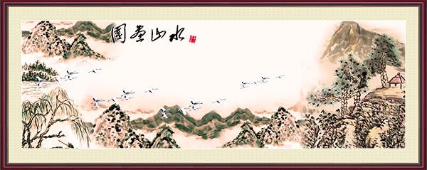0 点 关键词: 国画山水psd分层素材,水墨山水画,艺术毛笔字,仙鹤,山
