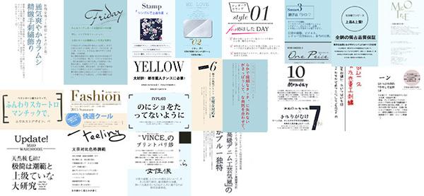 韩国艺术字体_素材中国sccnn.com