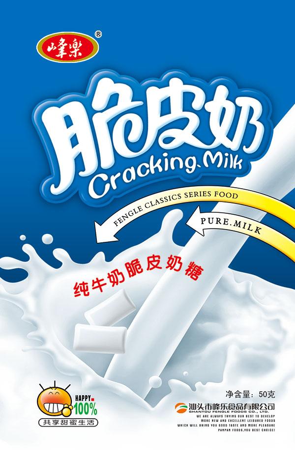 0 點 關鍵詞: 脆皮奶糖包裝圖片免費下載,包裝,包裝設計,牛奶,牛奶糖