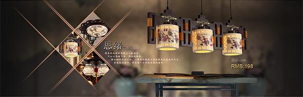 陶瓷灯具,吊灯,陶瓷灯,色彩感很到位温馨的家暖暖的感觉,整体排版合理图片