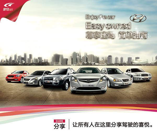 火爆迎来行业新增点西安国庆汽车租赁市场