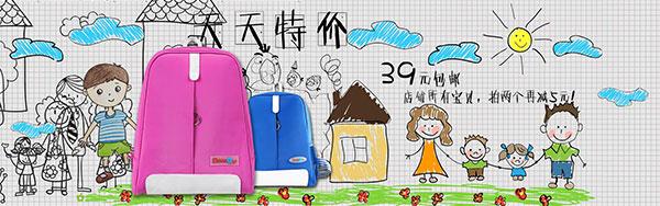 卡通人物背景图片,儿童书包