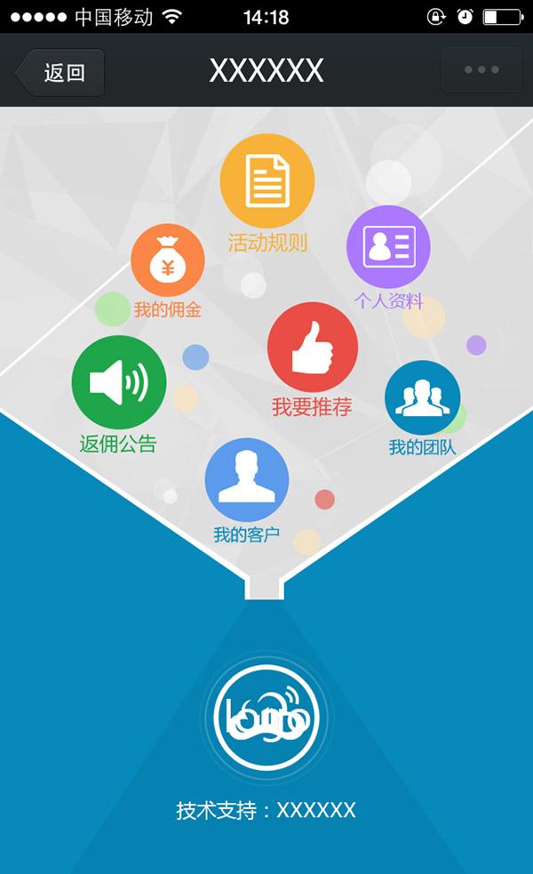 软件_手机理财软件app