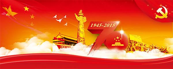 五星红旗手绘海报