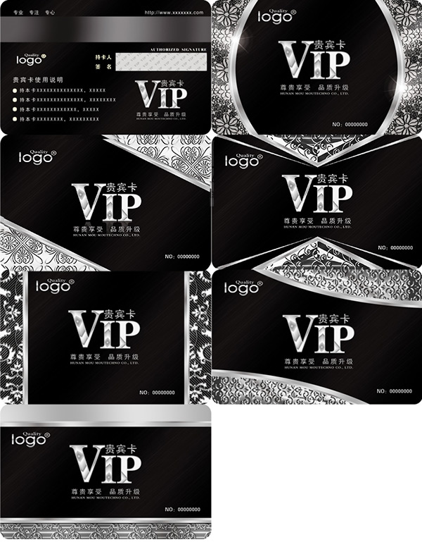 vip,vip卡片模板,会员卡设计模板,欧式花纹背景,金属质感会员卡设计模