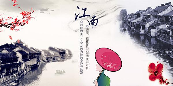 水墨画,中国纹理,移门图,中国元素,移门图库,移门素材,水墨风格,绘画图片