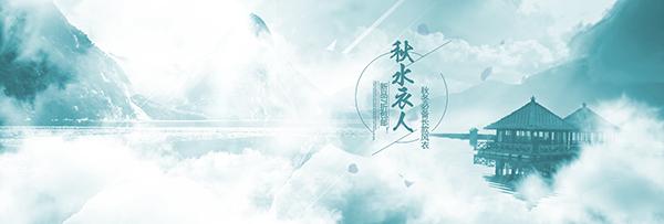 淘宝意境海报背景_素材中国sccnn.com