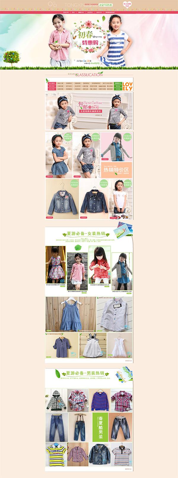 银行女装衫,长袖,连衣裙,热销新款,装修特价,夏游必备,牛仔热销,条纹热销v银行男装图片