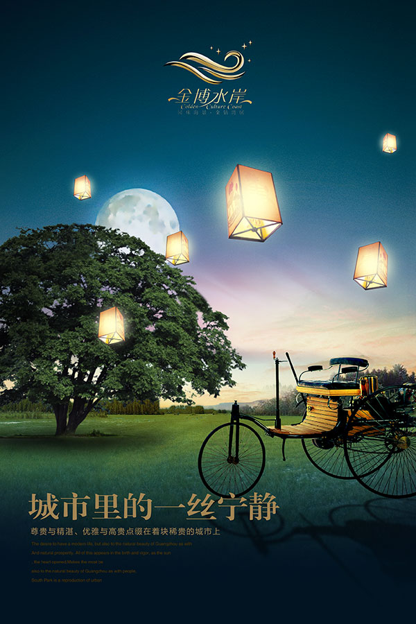 孔明灯,月亮,欧式风格,简欧,城市夜景,地产美女,房地产图片,广告人物