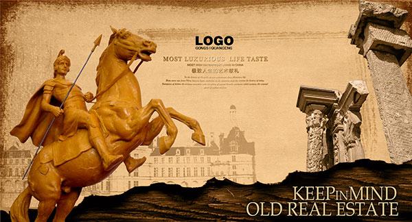 骑士雕塑地产广告免费下载