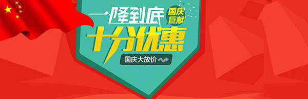 国庆海报手绘小学生