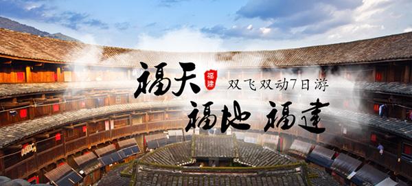 山东旅游宣传语