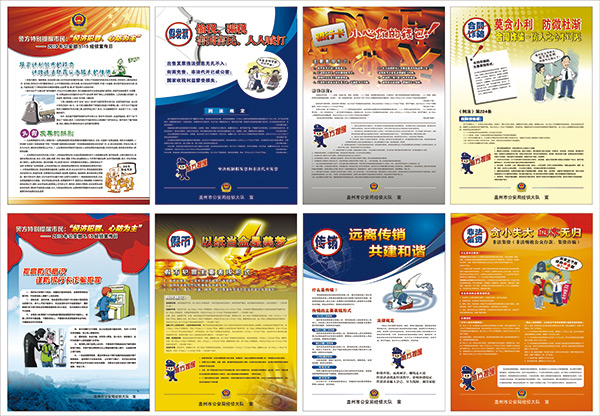 知识展板,消防安全宣传展板,消防知识展板,消防展板背景,消防部队展板