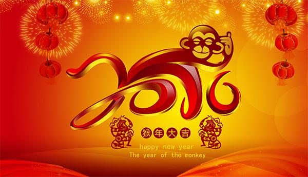 2016猴年大吉海报