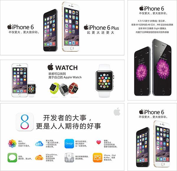 学习苹果6电路图