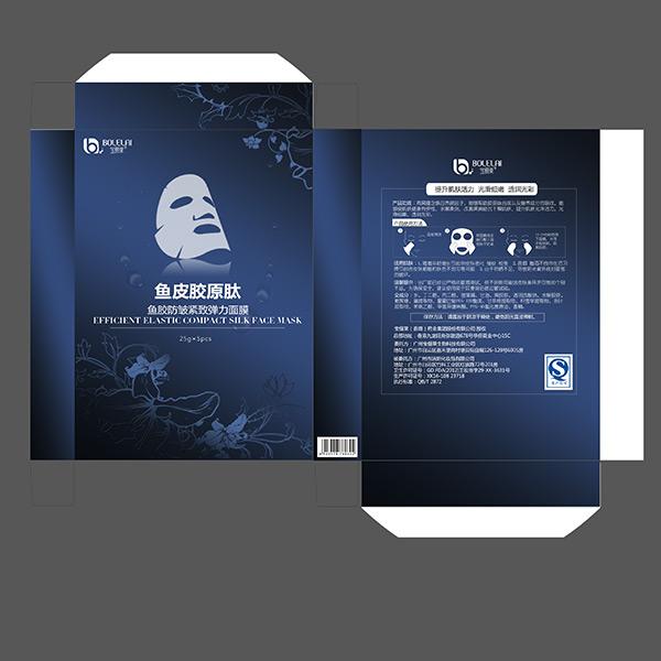 面膜包装设计_素材中国sccnn.com