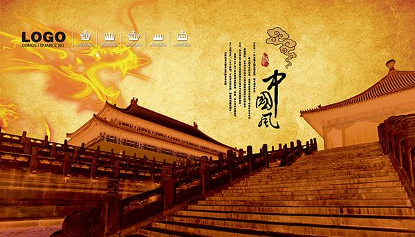 中国风海报,模板,展板